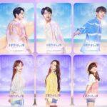 ウォンピル(DAY6)&Kei(Lovelyz)グローバル音源 Part.2公開!韓国創作ミュージカル 『タイヨウのうた』