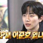 2PMジュノ「私は1人で暮らす」にGOT7のジニョンと出演へ!