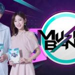 BTS・TWICE・SEVENTEEN出演など「ミュージックバンク」ベストセレクション無料配信は本日まで!
