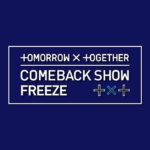 TXTカムバ番組「TOMORROW X TOGETHER COMEBACK SHOW FREEZE」5月31日20時より日韓同時放送へ!