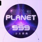 日本、韓国、中国の16億人を巻き込んだ2021年最も注目の グローバルガールズグループデビュープロジェクト『GIRLS PLANET 999:少女祭典』 新たなティザー映像を解禁 応募総数1万3千名の中からオーディションを通過した「99名」の参加が決定