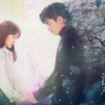 パク・ボヨン&ソ・イングク主演「ある日、私の家の玄関に滅亡が入ってきた」10月に日本初放送決定!
