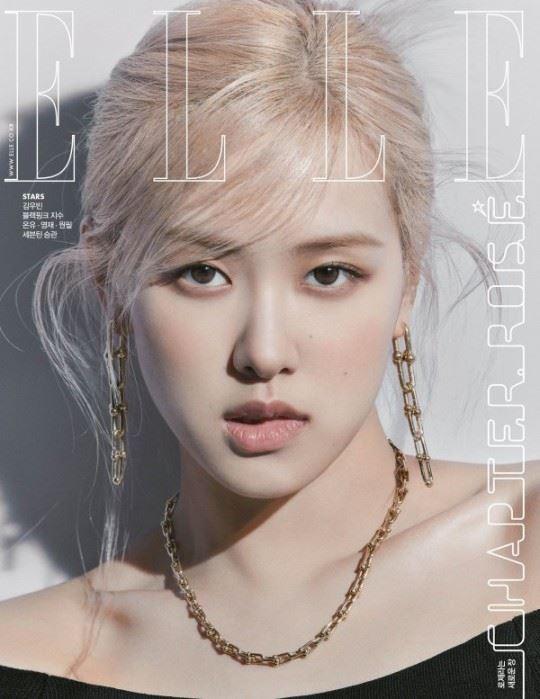 韓国雑誌ELLE 6月号