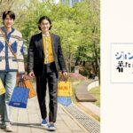 EXO カイ出演の人気バラエティ番組 シーズン2「ジョンナムを着た悪魔2」8月に日本初放送へ