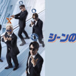 WINNERキム・ジヌ(JINU)出演のクイズゲームショー「シーンのクイズ」8月に日本初放送!
