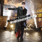 UK(Apeace)ジャケット解禁!新曲「CHECKMATE」MVも話題