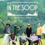BTS全19タイトルが勢揃い!「In the SOOP BTS ver.」メンバーの日常が垣間見える番組内容と見どころ紹介!