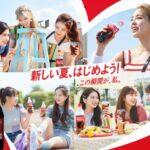 NiziU「コカ・コーラ」で乾杯!「コカ・コーラ サマーキャンペーン」新CMは本日28日(月)より全国放映