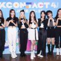 【フォト】Weeekly「KCON:TACT 4 U」DAY2(6月20日)写真レポート