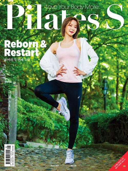 韓国雑誌 ピラティスS(Pilates S) 2021年6月号