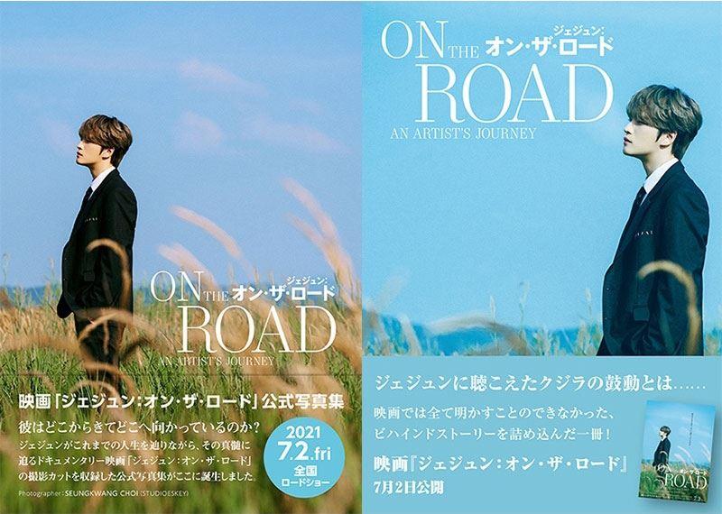 映画「ジェジュン:オン・ザ・ロード」公式写真集・文庫本