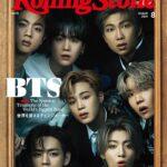 「Rolling Stone Japan vol.15」BTS表紙&メンバーの素顔に迫ったインタビュー日本語訳ノーカット掲載!