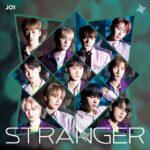 JO1(ジェイオーワン)8月18日リリース4thシングル「STRANGER」より『ICARUS』パフォーマンスビデオを公開!