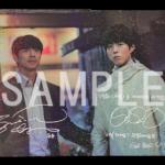 韓国映画『SEOBOK/ソボク』初日入場者プレゼントはSpecial Thanks Card!輝くコン・ユとパク・ボゴムに注目