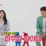 イ・ジフンの日本人妻のプロフィール公開!ファンから夫婦へ…韓国語の発音がネイティブレベルすぎと話題に!【動画あり】
