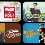9月4日2PM(午後2時)から5時間連続の『2PMデビュー13周年記念SP …2PM is BACK…』放送ラインナップ決定!