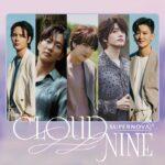 SUPERNOVA(超新星)、9thアルバム『CLOUD NINE』発売決定&新ビジュアル解禁!