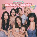 OH MY GIRL日本2ndシングル『Dun Dun Dance Japanese ver.』 ジャケット写真公開!特典あり版、予約受付中