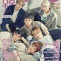 ASTRO、『韓流ぴあ』9月号の表紙に登場!グループとして初&22ページ大特集 2021年8月20日発売