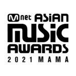「2021 MAMA」は12月11日に韓国にて開催へ!日本からの視聴方法は?