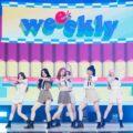 【フォト】Weeekly「KCON:TACT HI 5」DAY1(9月18日)写真レポート