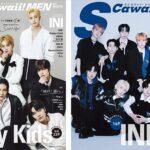 Stray Kids、INI、BE:FIRST掲載の「S Cawaii! MEN 2021 WINTER」が品切れ続出で異例の3回目の重版へ!好評販売中